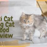 Tiki Cat King Cat Food Review