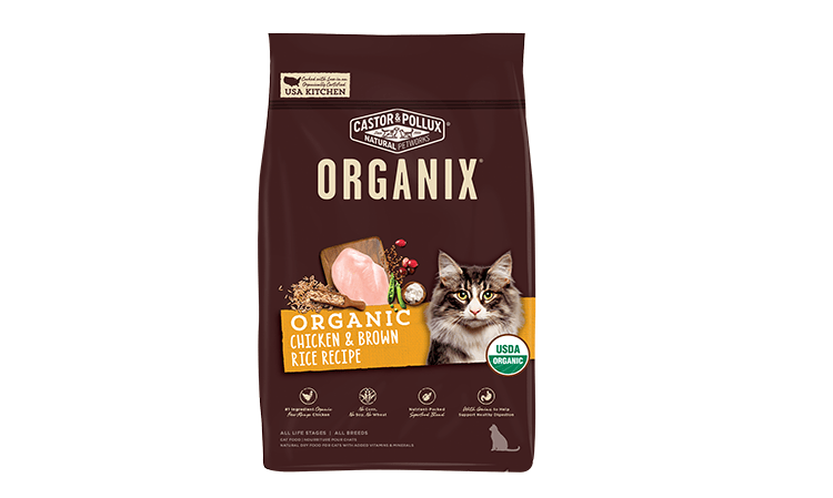 organix Organic Chicken & Brown Rice Recipe