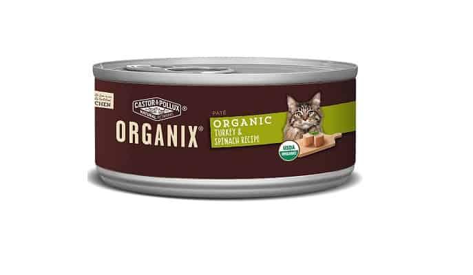 organix turkey and spinach