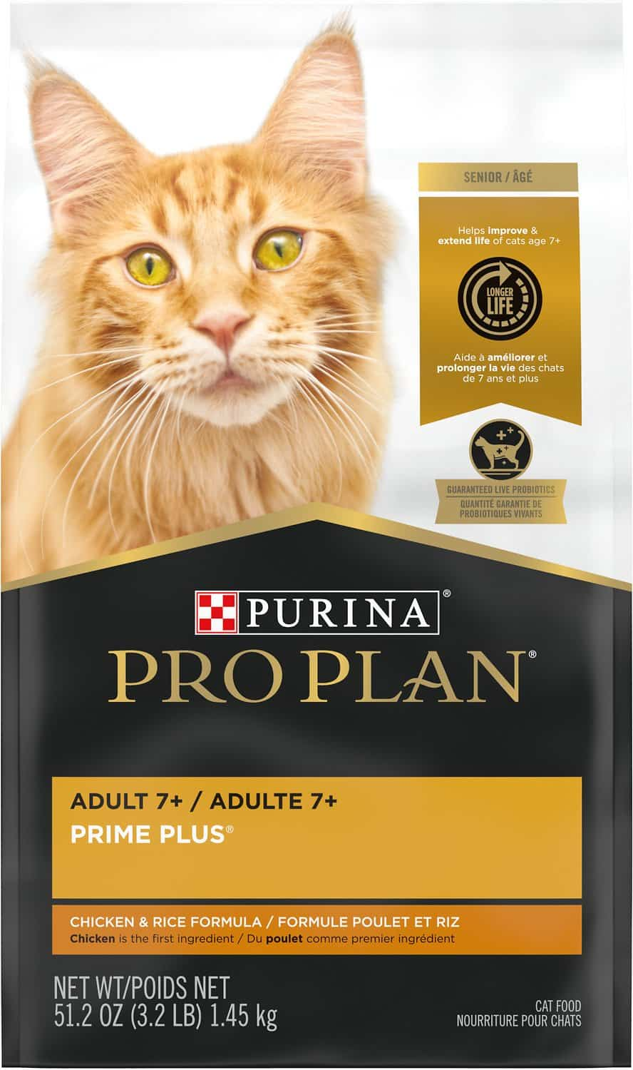 Purina Pro Plan Prime Plus Adult 7+ Chicken & Rice Formula Dry Cat Food   Chewy